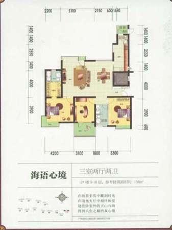 中山区 华乐广场 金广东海岸二期 金广东海岸二期二手房  户型图 室内