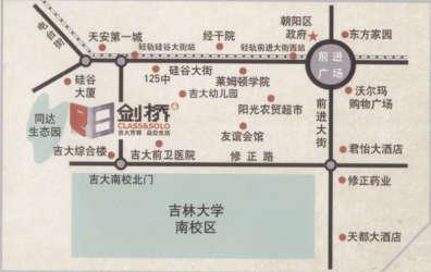 剑桥火车站地图