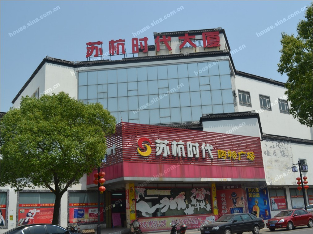 苏杭时代大厦,2012 5 4377686