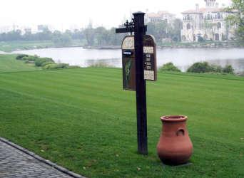 上海佘山国际高尔夫俱乐部