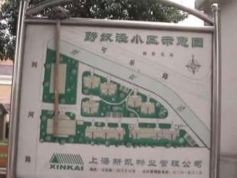 地图位置 周边配套 地址:剑河路780弄 交通: (1-25)上海动物园 10号线